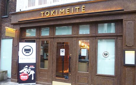 """日本テレビ系列「news every.」にて、JA全農直営和食レストラン""""TOKIMEIT?""""が紹介されました。"""