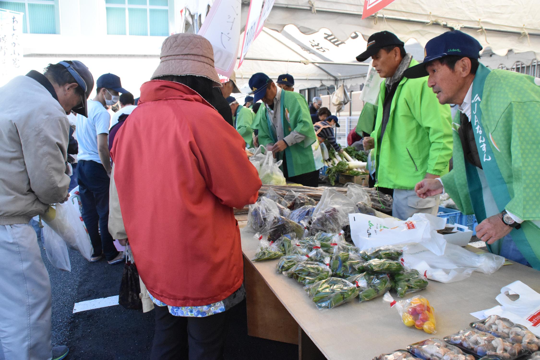第40回 片浜農協祭の写真
