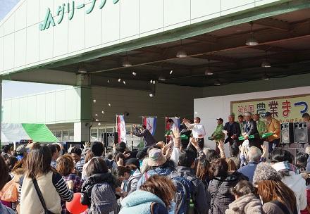 JAまつり 韮山会場(伊豆の国農業まつりを合同開催)