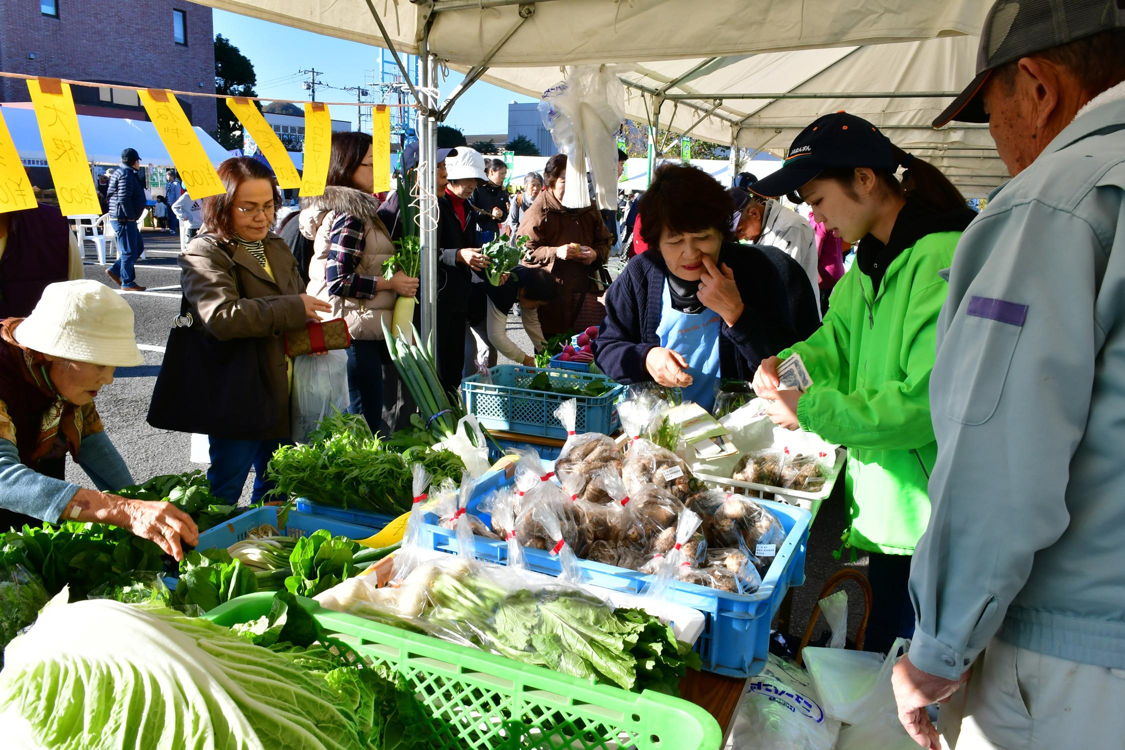 第46回 清水町農業祭の写真