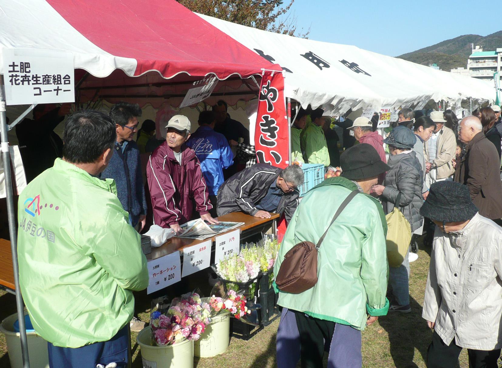 JAまつり 戸田会場(戸田さんさんまつりと同時開催)の写真