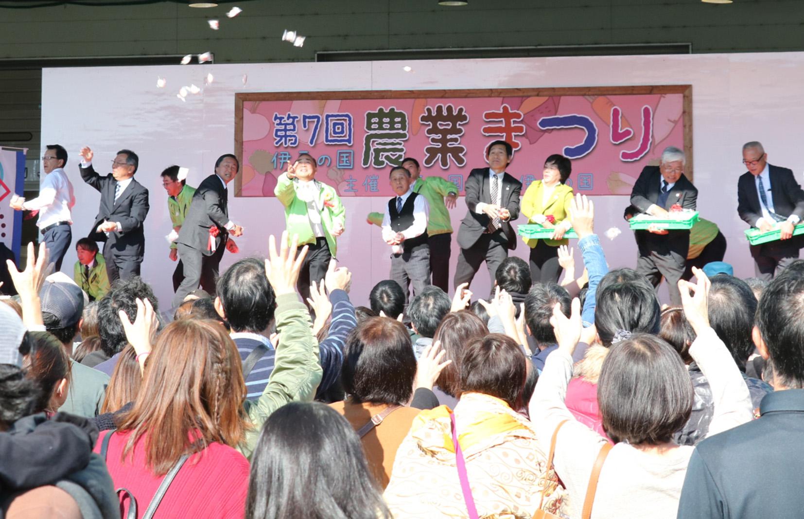 JAまつり 韮山会場(伊豆の国農業まつりを合同開催)の写真