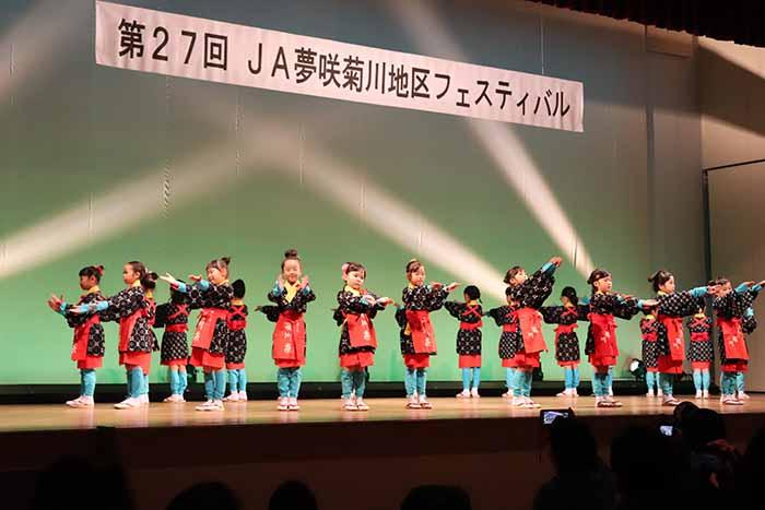 第28回JA菊川フェスティバルの写真