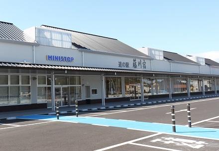 道の駅藤川宿の写真