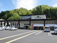グリーンセンター松平店の写真
