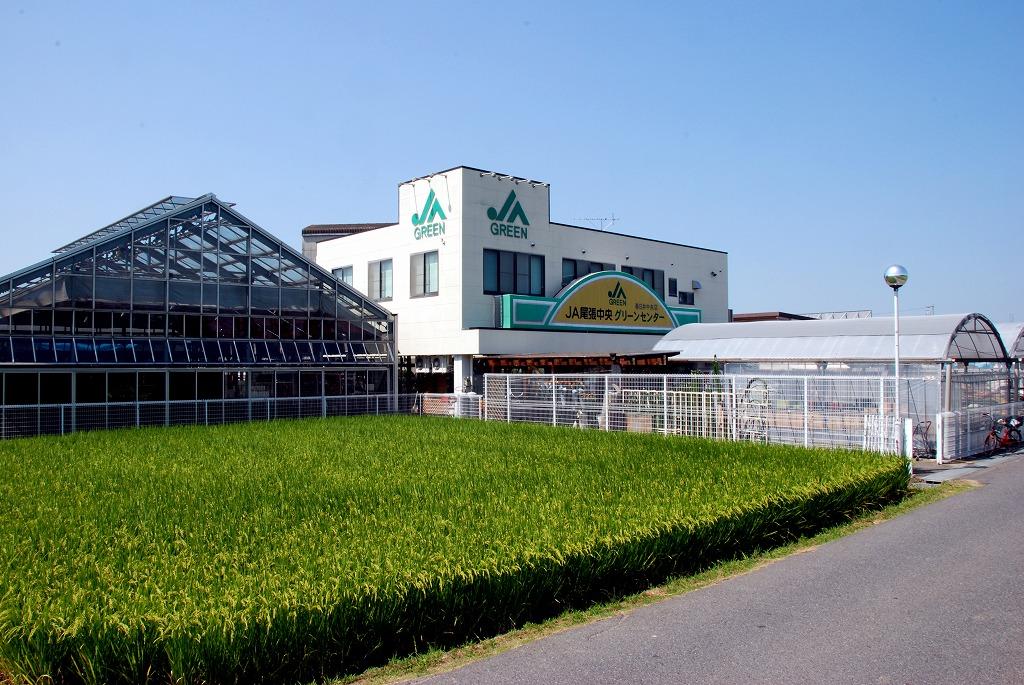 グリーンセンター春日井中央店