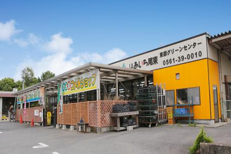 東郷グリーンセンターの写真