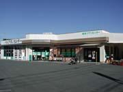 植田アグリセンターの写真