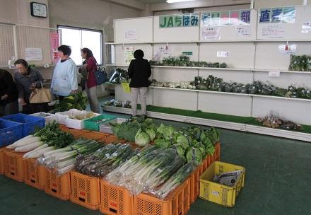 JAちばみどり 女性部 銚子支部直売所の写真