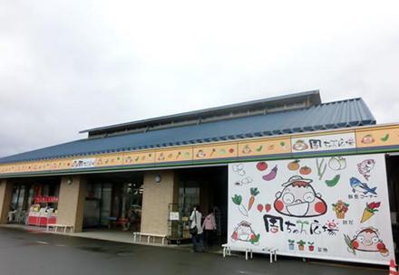 周ちゃん広場の写真