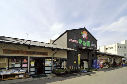 ゆめ畑 太宰府店の写真