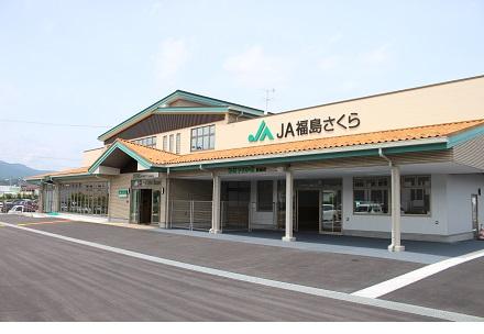 JA福島さくら 新鮮やさい館 好間店