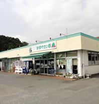 JA福島さくら 新鮮やさい館 谷川瀬店