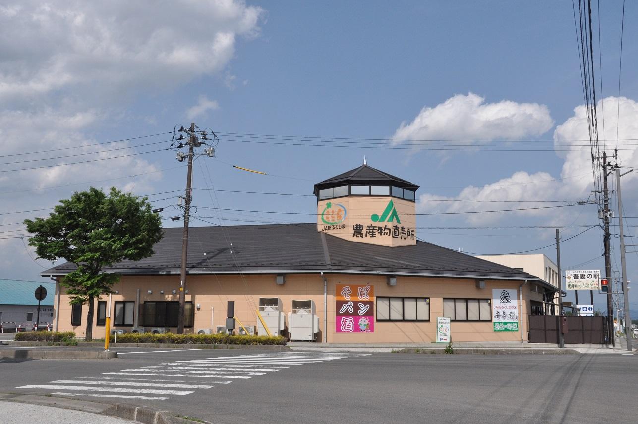 農産物直売所ここら吾妻店の写真
