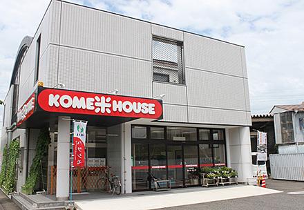 KOME米HOUSE 本荘店