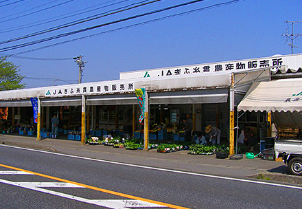 糸貫農産物販売所の写真