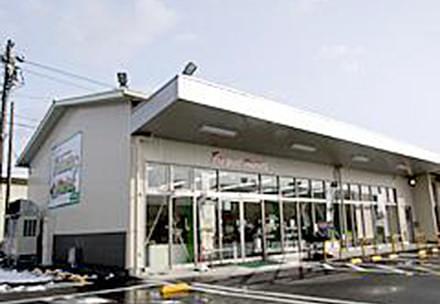 ファーマーズマーケット垂井店の写真
