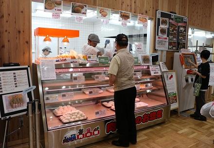肉の駅 玉村宿店の写真