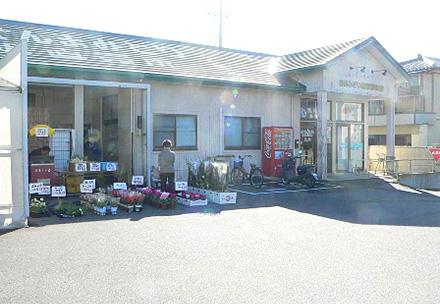 広沢直売所
