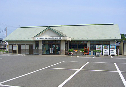 農畜産物直売所 あかぼり店の写真