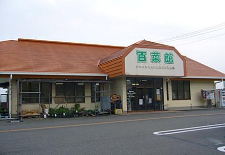 百菜館の写真