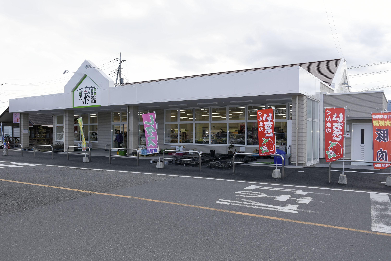 ファミリー食彩館 本店の写真
