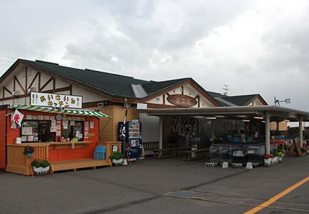 JAめむろファーマーズマーケット「愛菜屋」