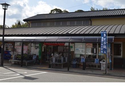 農協市場館 道の駅淡河の写真