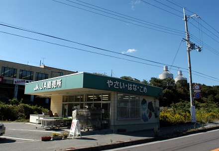 農協市場館 JA直売所の写真