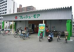 フレッシュ・モア 西明石店の写真
