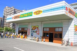 フレッシュ・モア 大久保駅前店の写真