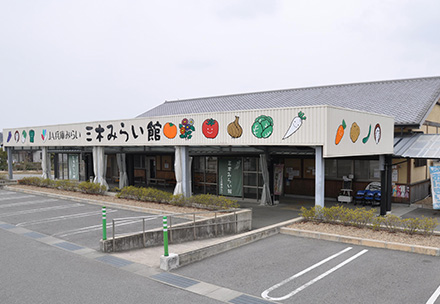 三木みらい館の写真