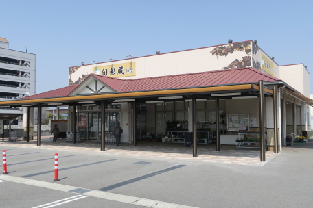 旬彩蔵 飾磨の写真