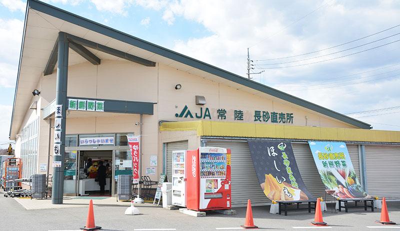 長砂直売所の写真
