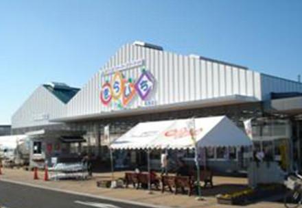 ファーマーズマーケットきらいち筑西店の写真