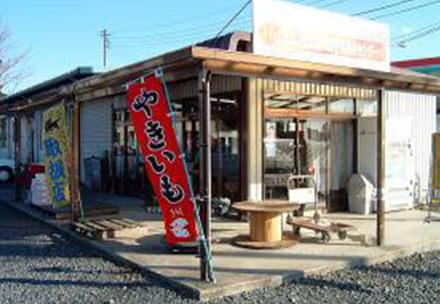 協和直売所の写真