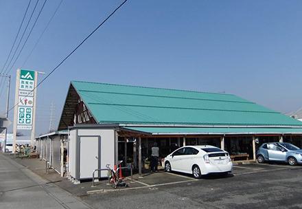 サンフレッシュ新治店の写真