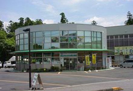 サンフレッシュ霞ヶ浦店の写真