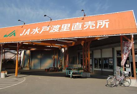 渡里地区農産物直売所の写真