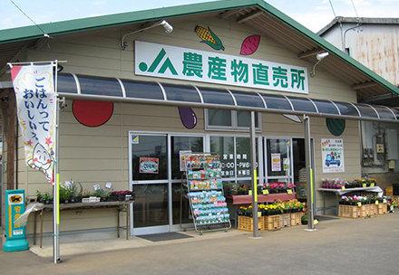 下根農産物直売所の写真
