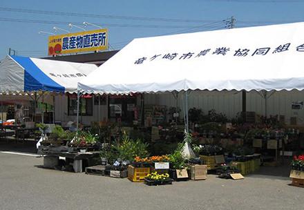 利根農産物直売所の写真