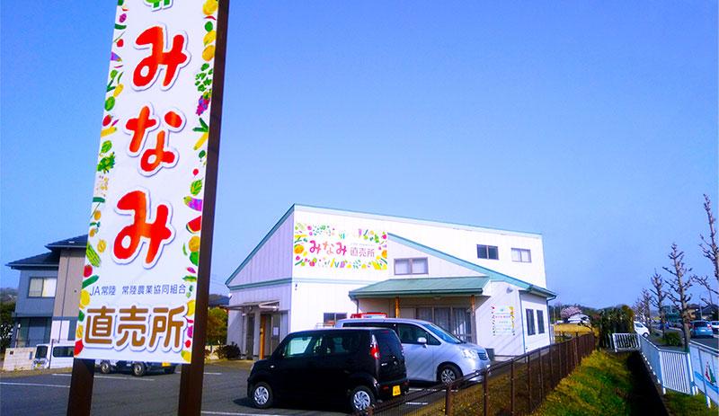 旬味満菜館の写真