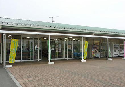 道の駅ごか 農産物直売所 わだい万菜(まんさい)の写真