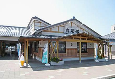 道の駅 ころ柿の里 しか(みちのえき旬菜館)