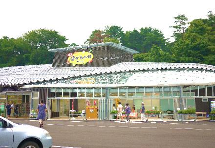 ほがらか村 野田店