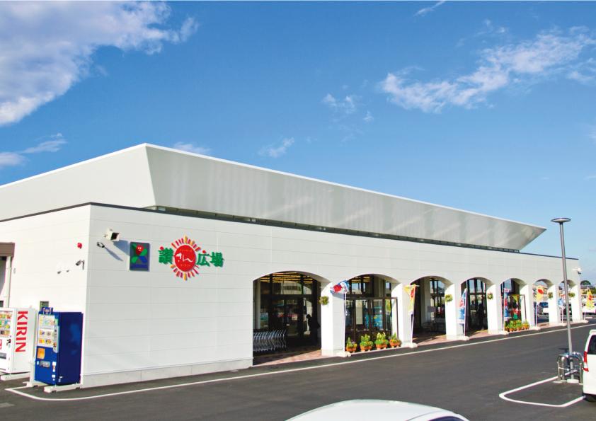 ファーマーズマーケット 讃さん広場飯山店の写真