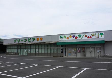 グリーンピア岡本の写真
