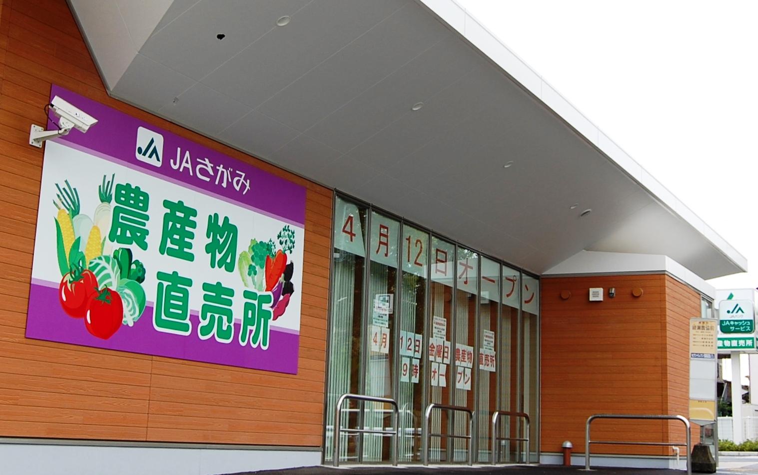 グリーンセンター 綾瀬の写真