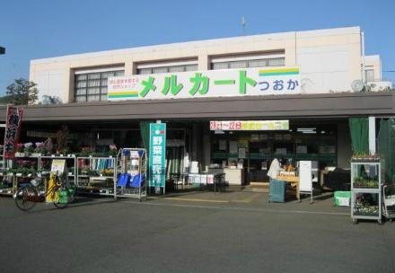 「ハマッ子」直売所 メルカートつおか店の写真