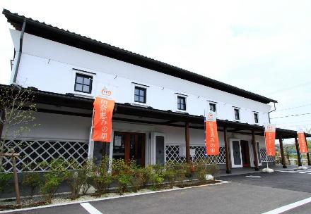 「ハマッ子」直売所 四季菜館の写真